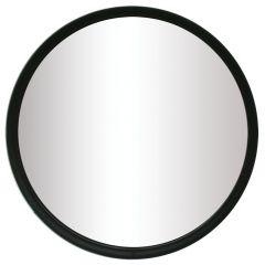 "8"" Chrome Convex Mirror Center Mount"